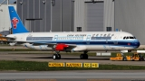 ChinaSouthern_A321_D-AYAW_XFW_27-10-2017.jpg